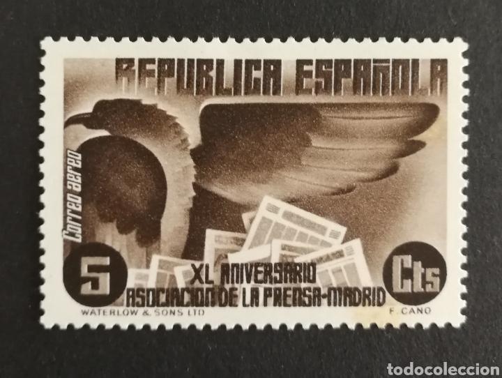 ESPAÑA N°713 MH* (FOTOGRAFÍA REAL) (Sellos - España - II República de 1.931 a 1.939 - Nuevos)