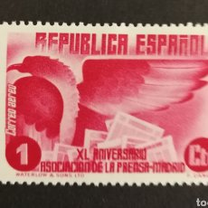 Sellos: ESPAÑA N°711 MH* (FOTOGRAFÍA REAL). Lote 262046330