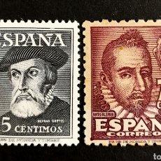 Sellos: ESPAÑA N°1035/36 MH* (FOTOGRAFÍA REAL). Lote 262057535