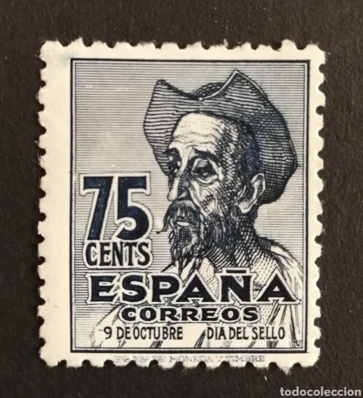 ESPAÑA N°1013 MH* (FOTOGRAFÍA REAL) (Sellos - España - II República de 1.931 a 1.939 - Nuevos)