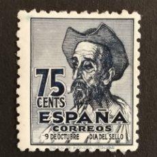 Sellos: ESPAÑA N°1013 MH* (FOTOGRAFÍA REAL). Lote 262058680