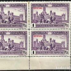 """Sellos: EDIFIL 634 EN BLOQUE DE 4 MNH SELLOS ESPAÑA AÑO 1931 III CONGRESO UPP """"OFICIAL"""". Lote 262059550"""
