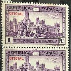 """Sellos: EDIFIL 634 EN BLOQUE DE 3 MNH SELLOS ESPAÑA AÑO 1931 III CONGRESO UPP """"OFICIAL"""". Lote 262060015"""