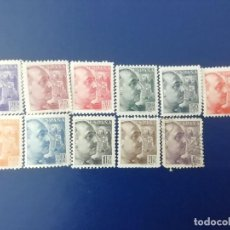 Sellos: 1939 GENERAL FRANCO. Lote 262282175