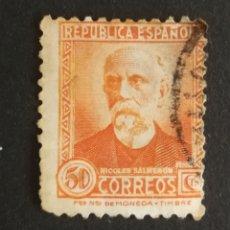 Sellos: ESPAÑA N°671 USADO (FOTOGRAFÍA REAL). Lote 262347215