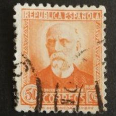Selos: ESPAÑA N°671 USADO (FOTOGRAFÍA REAL). Lote 262347520