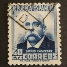 Selos: ESPAÑA N°670 USADO (FOTOGRAFÍA REAL). Lote 262348045