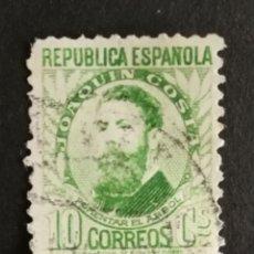 Selos: ESPAÑA N°664 USADO (FOTOGRAFÍA REAL). Lote 262362690