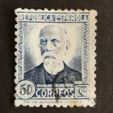 Selos: ESPAÑA N°688 USADO (FOTOGRAFÍA REAL). Lote 262363100