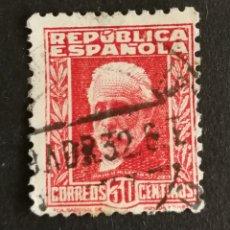 Selos: ESPAÑA N°669 USADO (FOTOGRAFÍA REAL). Lote 262363540