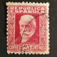 Selos: ESPAÑA N°667 USADO (FOTOGRAFÍA REAL). Lote 262363980