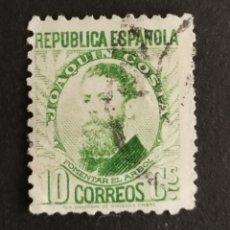 Sellos: ESPAÑA N°665 USADO (FOTOGRAFÍA REAL). Lote 262365250