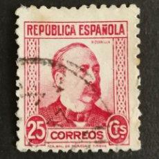 Selos: ESPAÑA N°685 USADO (FOTOGRAFÍA REAL). Lote 262366355