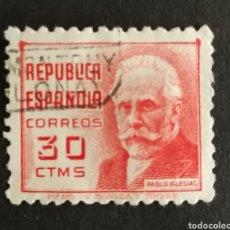 Selos: ESPAÑA N°735 USADO (FOTOGRAFÍA REAL). Lote 262366680