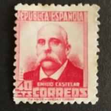 Selos: ESPAÑA N°736 MNG(*) SIN GOMA, FOTOGRAFÍA REAL. Lote 262367650