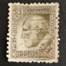 Selos: ESPAÑA N°680 USADO (FOTOGRAFÍA REAL). Lote 262369145