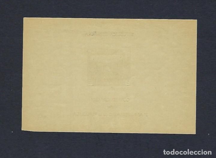 Sellos: República Española. Año 1938. 7º Aniversario Conmemoración de la República. - Foto 2 - 262407015