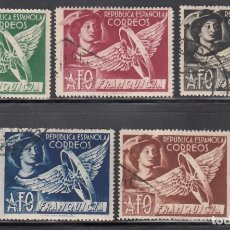 Sellos: ESPAÑA, FRANQUICIA POSTAL. 1938 EDIFIL Nº 23 / 27, EFIGIE DE MERCURIO. Lote 262418765