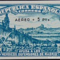 Sellos: EDIFIL 759 MNH SELLOS NUEVOS ** ESPAÑA 1938 REPRODUCCION LUJO FALSO FILATELICO. Lote 262446295