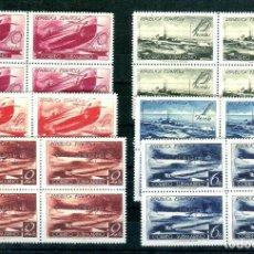 Sellos: EDIFIL 770 775 EN BLOQUE DE 4 MNH CORREO SUBMARINO SELLOS ESPAÑA 1938. Lote 262454865