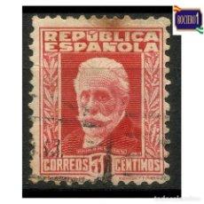 Sellos: ESPAÑA 1932. EDIFIL 669. PERSONAJES Y MONUMENTOS. USADO. Lote 262615890