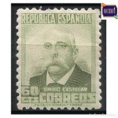 Sellos: ESPAÑA 1932. EDIFIL 672. PERSONAJES Y MONUMENTOS. NUEVO* MH. Lote 262618225