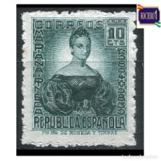 Sellos: ESPAÑA 1933-35. EDIFIL 682. PERSONAJES -SIN FIJASELLO- NUEVO** MNH. Lote 262619465