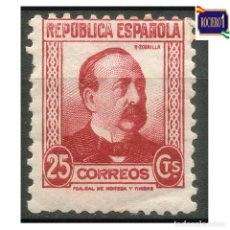 Sellos: ESPAÑA 1933-35. EDIFIL 685. PERSONAJES -SIN FIJASELLO- NUEVO** MNH. Lote 262620565