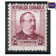 Sellos: ESPAÑA 1933-35. EDIFIL 685CC, 685 CC. PERSONAJES -SIN FIJASELLO- NUEVO** MNH. Lote 262621920