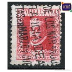 Francobolli: ESPAÑA 1934. EDIFIL 691. LOPE DE VEGA. USADO. Lote 262624380