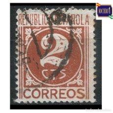 Sellos: ESPAÑA 1936-38. EDIFIL 731. CIFRAS Y PERSONAJES. USADO LEER. Lote 262624845