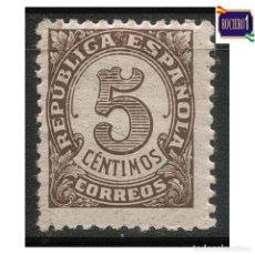 Sellos: ESPAÑA 1938. EDIFIL 745. CIFRAS -SIN FIJASELLO- NUEVO** MNH. Lote 262639395