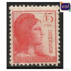 Sellos: ESPAÑA 1938. EDIFIL 752. ALEGORIA DE LA REPUBLICA -SIN FIJASELLO- NUEVO** MNH. Lote 262640055