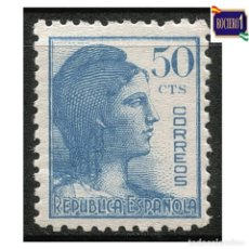Sellos: ESPAÑA 1938. EDIFIL 753. ALEGORIA DE LA REPUBLICA -SIN FIJASELLO- NUEVO** MNH. Lote 262640255