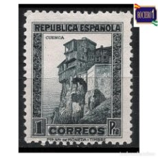 Sellos: ESPAÑA 1938. EDIFIL 770. MONUMENTOS Y AUTOGIRO -SIN FIJASELLO- NUEVO** MNH LEER. Lote 262640425