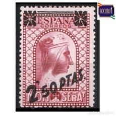Sellos: ESPAÑA 1938. EDIFIL 791. MONTSERRAT HABILITADO -SIN FIJASELLO- NUEVO** MNH. Lote 262640625