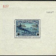 Sellos: ESPAÑA 1938. DEFENSA DE MADRID. HOJITA POSTAL. NUEVA**. EDIFIL 757, 760. LEER DESCRIPCION NUMERADO. Lote 262649815