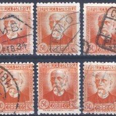 Sellos: EDIFIL 671 PERSONAJES (NICOLÁS SALMERÓN) 1932. LOTE DE 6 SELLOS.. Lote 262742795