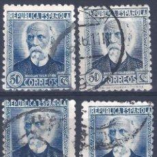 Selos: EDIFIL 688 NICOLÁS SALMERÓN 1933-1935. LOTE DE 4 SELLOS (VARIEDAD 688IP...AUREOLA).. Lote 262742815