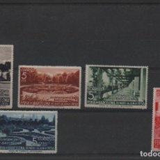 Sellos: SERIE COMPLETA DEL AYUNTAMIENTO DE BARCELONA DE 1936. Lote 262948550