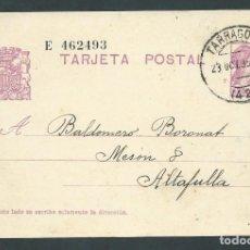Sellos: ANTIGUA POSTAL REPUBLICA ESPAÑOLA AÑO 1935 AMPARO PUIGJANER HIJA DE LA CARIDAD TANATORIO MARITIMO. Lote 262950910