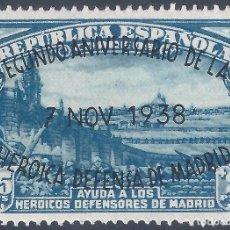 Sellos: EDIFIL 789 II ANIVERSARIO DE LA DEFENSA DE MADRID 1938. MNH **. Lote 262967735