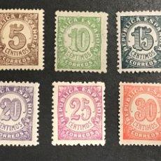Sellos: EDIFIL 745 750 CIFRAS DE 1938, 3 NUEVOS SIN FIJASELLOS Y 3 CON FIJASELLOS, VER FOTOS. Lote 263089635