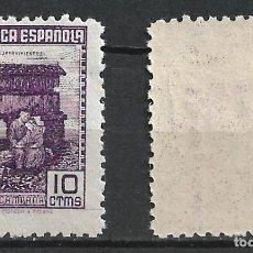 Sellos: ESPAÑA 1939 EDIFIL NE 47 ** MNH - 1/35. Lote 263115830