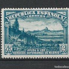 Selos: ESPAÑA 1938 EDIFIL 757 ** MNH- 1/35. Lote 263116725