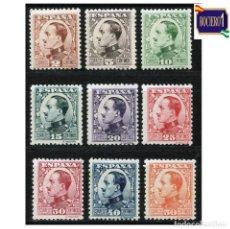 Sellos: ESPAÑA 1930-31. EDIFIL 490-98 498. ALFONSO XIII, TIPO VAQUER DE PERFIL. NUEVO* MH. Lote 263186375