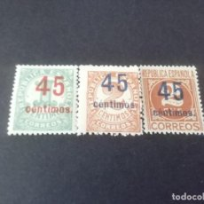 Sellos: 1938 CIFRAS. Lote 263576445