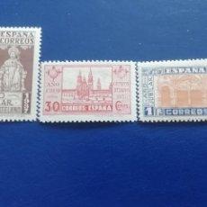 Sellos: 1937 AÑO JUBILAR COMPOSTELANO. Lote 263581015