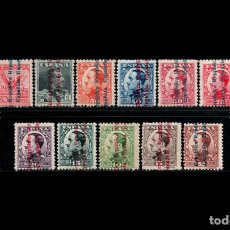 Sellos: ESPAÑA - 1931 - II REPUBLICA - EDIFIL 593/603 - SERIE COMPLETA - MH* - NUEVOS.. Lote 263601690