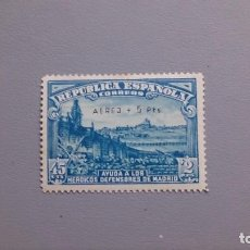 Sellos: ESPAÑA - 1938 - II REPUBLICA - EDIFIL 759 -HF - MNH** - NUEVO.. Lote 263607345